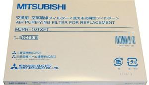 Mitsubishi MJ-E16-VX filters